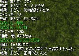 c0069371_9301054.jpg