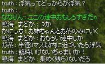 c0069371_9301712.jpg