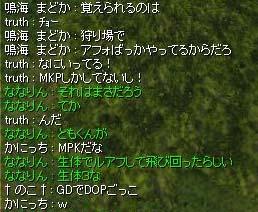 c0069371_9302559.jpg
