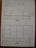 収納家具の設計_e0029282_227285.jpg