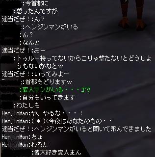 b0004699_346144.jpg