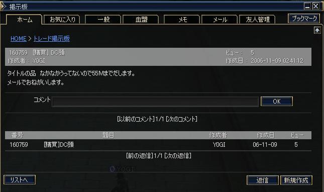 b0022603_3154419.jpg