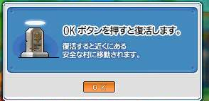 f0061504_1921716.jpg