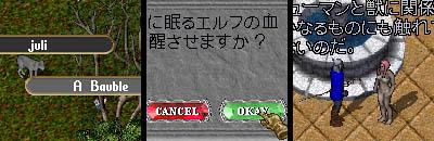 d0052808_1251153.jpg