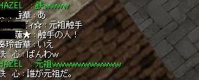 b0098610_16304637.jpg
