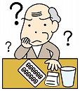 危険な高血圧_e0097212_17161329.jpg