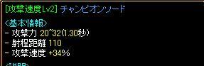 f0027817_1423899.jpg
