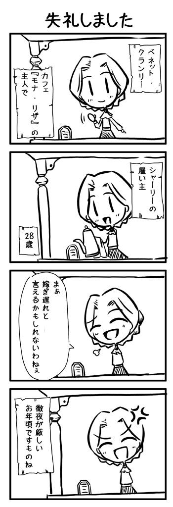 b0044420_03454.jpg