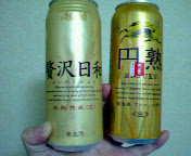 キリン 円熟&アサヒ 贅沢日和~麦酒酔噺 番外編~_b0081121_2118656.jpg