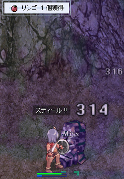 ( ´_ゝ`)闇リンゴ譚5・6_f0089123_224461.jpg