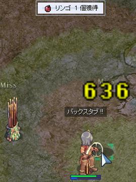 ( ´_ゝ`)闇リンゴ譚5・6_f0089123_224719.jpg