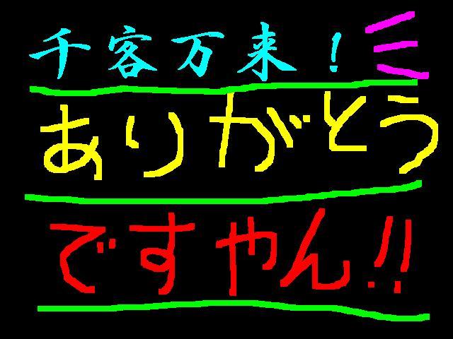 f0056935_21173915.jpg