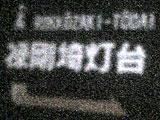 c0039153_084858.jpg