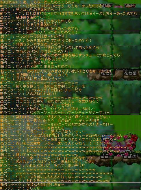 d0060270_13435273.jpg