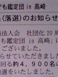 b0017873_16485593.jpg