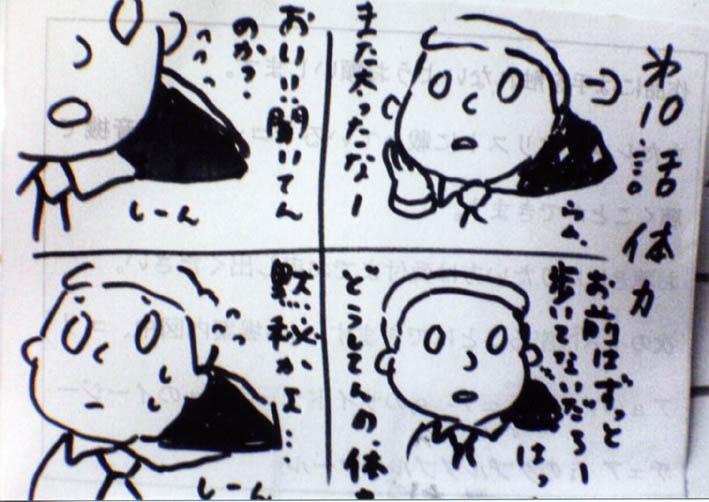 e0101482_19501212.jpg