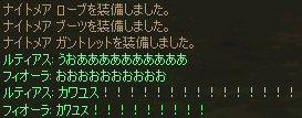 c0056384_1545273.jpg