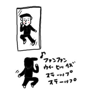 a0093189_19402270.jpg