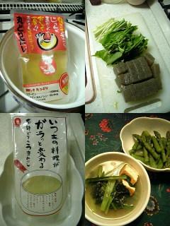 最近の口ぐせ、葉野菜、食べなきゃ!_a0091095_22514333.jpg