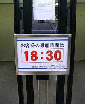 北海道に出発!_d0067997_1855796.jpg