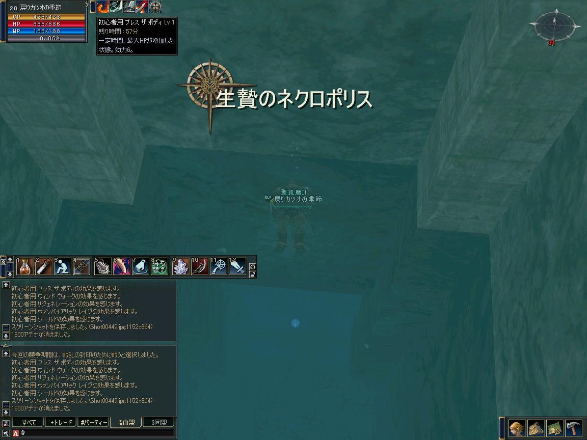 f0089303_3131832.jpg