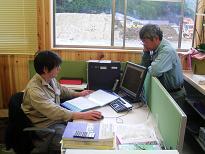 下北山村、空工場・事務所用地の賃借者を募集 奈良県下北山村_f0061306_1859362.jpg