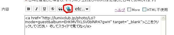 f0060308_10461412.jpg