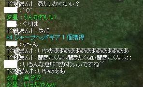 d0091612_1651269.jpg