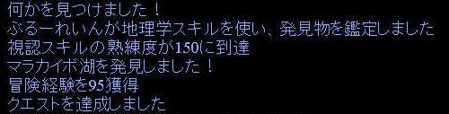 f0029614_18431046.jpg
