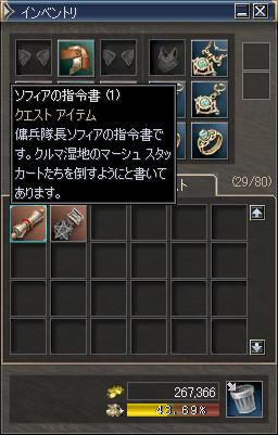 b0056117_641892.jpg