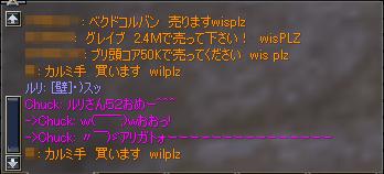 b0056117_733367.jpg