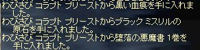 c0071219_58115.jpg