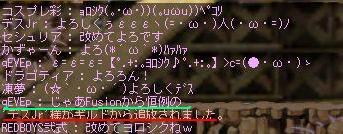 symphony(*´・ェ・)っ.゚+。★ヨロシクナノダ☆.゚+。_e0024628_1955485.jpg