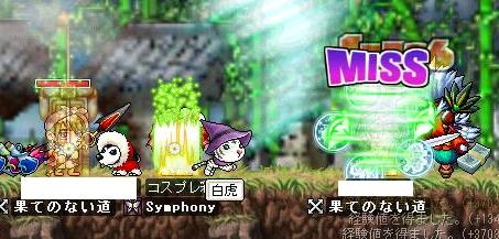symphony(*´・ェ・)っ.゚+。★ヨロシクナノダ☆.゚+。_e0024628_1981287.jpg