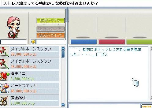 symphony(*´・ェ・)っ.゚+。★ヨロシクナノダ☆.゚+。_e0024628_199656.jpg
