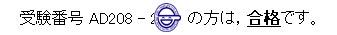 e0060029_175773.jpg