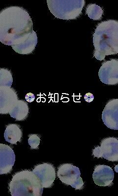 d0044736_10181693.jpg
