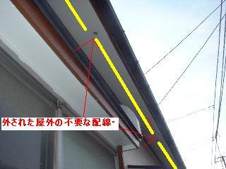 f0031037_2136381.jpg