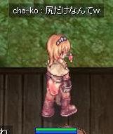私のピンクコレクション★ その1_f0108346_1661318.jpg