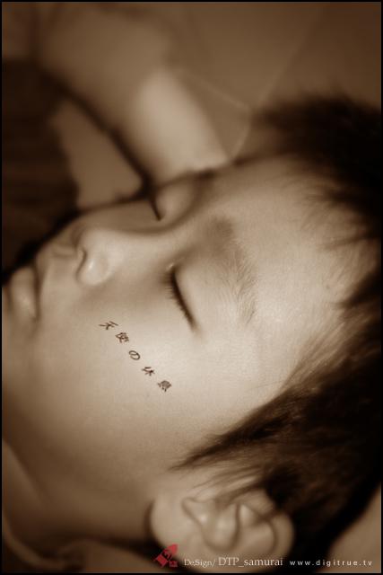 天使の休息_a0054755_19333889.jpg