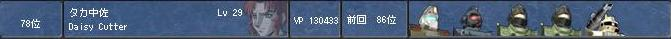 a0044958_749159.jpg