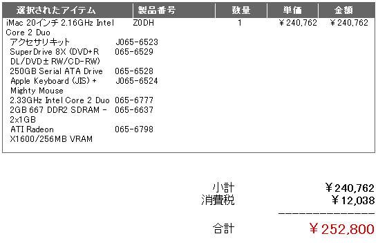f0011272_105695.jpg