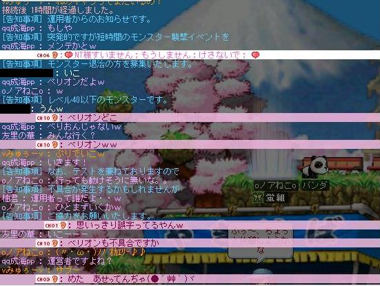 c0087281_1531107.jpg