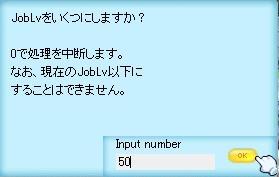 d0006283_14213233.jpg