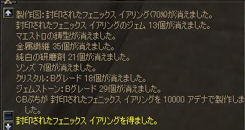 f0004387_410442.jpg