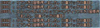 f0093096_2011356.jpg