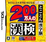 b0032403_041461.jpg