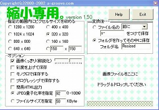 c0023216_2215543.jpg
