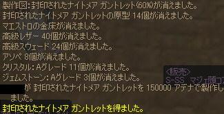 d0020026_3253153.jpg