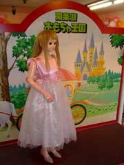 おもちゃ王国 リカちゃんハウス_b0054727_11274283.jpg